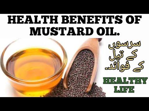 HEALTH BENEFITS OF MUSTARD OIL    HEALTHY LIFE