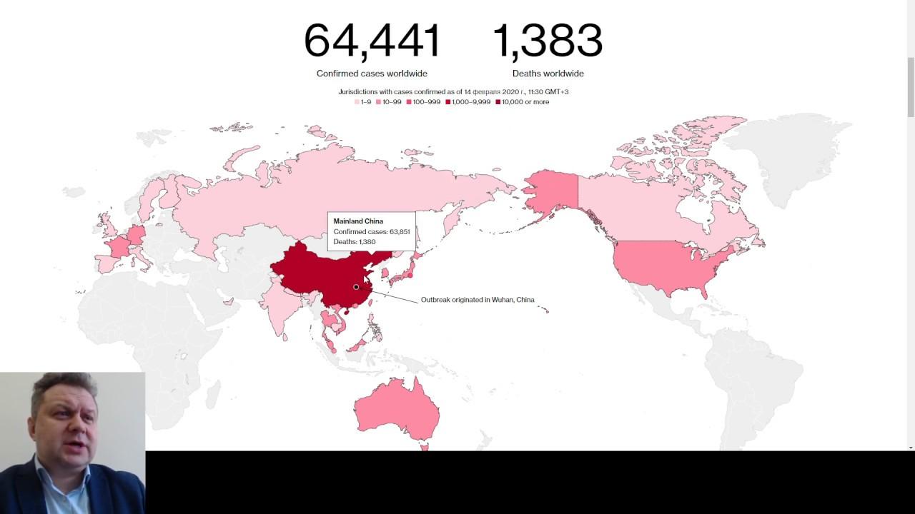 Коронавирус в КНР и его влияние на мировой ВВП; Рецессия в Европе; МГТС и EDF. 14.02
