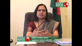 News NRB - Brussels Belgium : Ambassador Ismat Jahan in European Union