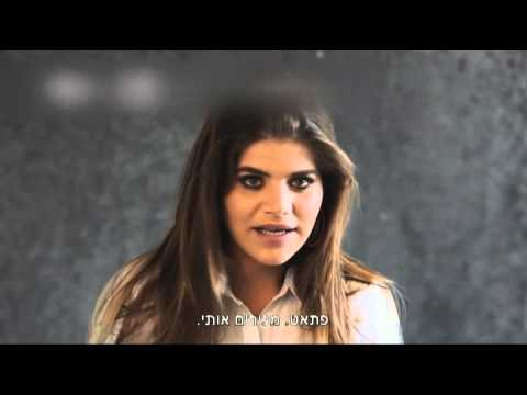 האוס אין בחדשות הבידור -ג'קי אזולאי ממאסטר שף - YouTube