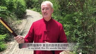 Solar 10 Xia Zhi