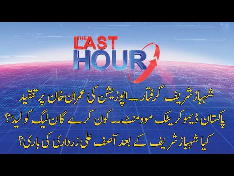 The Last Hour - Monday 28th September 2020