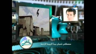 """مصطفى شعبان يبدأ """"الزوجة الرابعة"""""""