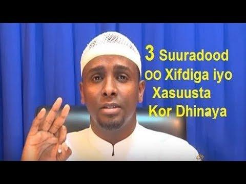3 Suuradood Xasuusta iyo Xifdiga ku Xooji