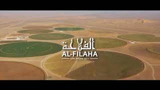 ATLAS FILAHA AGRICULTURE SAHARIENNE - SKYCAM ALGERIA