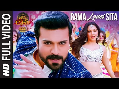 Rama Loves Seeta Full Video Song | Vinaya Vidheya Rama | Ram Charan, Kiara Advani, Vivek Oberoi