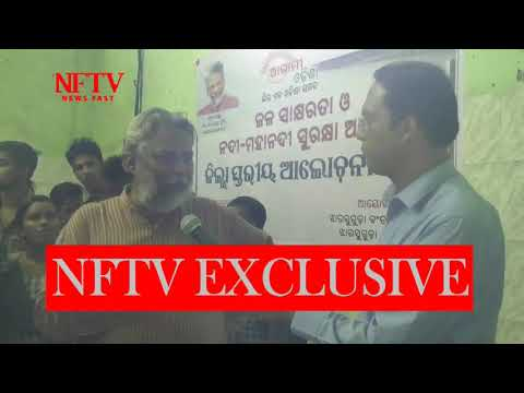 NFTV's Amjad Badshah takes exclusive interview of Dr Rajendra Singh : The Waterman of India
