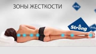 видео Ортопедические матрасы