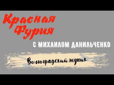 #001 | Волгоградский тупик | Элиста -- Волгоград -- Саратов | 22.4.2019