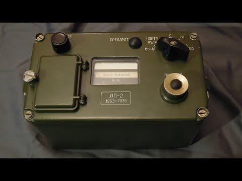 Радиоактивный контрольный источник от ДП  Рентгенметр ДП 2 осмотр ремонт