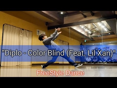 【FreeStyle Dance】「Diplo - Color Blind (Feat. Lil Xan)」Keisuke Dance Channel