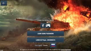 Өте қызықты ойын & world of tanks