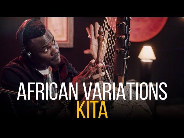 African Variations - Kita [Cherif Soumano]