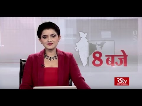 Hindi News Bulletin | हिंदी समाचार बुलेटिन – Oct 15, 2018 (8 pm)
