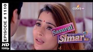 Sasural Simar Ka - ससुराल सीमर का - 23rd February 2015 - Full Episode (HD)