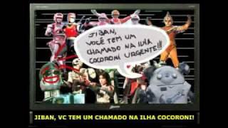 Karaoke do Pânico - Jiban