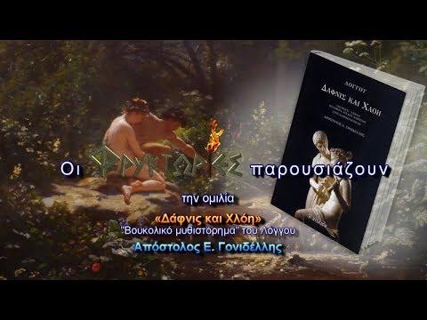λεσβιακά ερωτικά μυθιστορήματα Γαλλία σεξ βίντεο