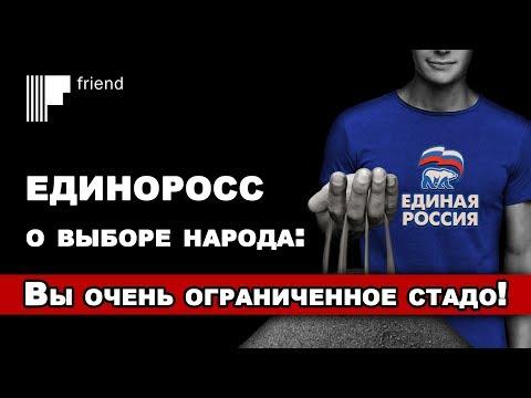 Домохозяйка выиграла выборы у силовика-единоросса в Усть-Илимске