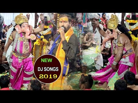 ganesh-new-telugu-dj-songs-2019-|-lord-ganesha-dj-songs-telugu
