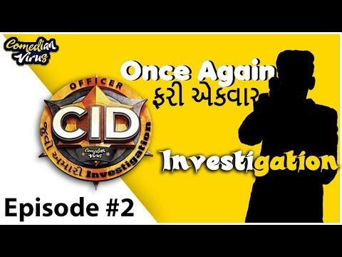 CV : C.I.D EPISODE 2