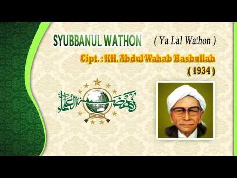 Instrument Ya Lal Wathon + Lirik
