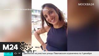 Смотреть видео Президент Израиля попросил Путина помиловать осужденную израильтянку - Москва 24 онлайн