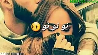 أغنية ياقلبي عشقك نتي بالغلط 💟 9albi 3ach9k nti blghalt
