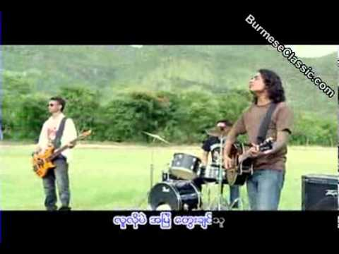 Lin Lin-Lay Tway Tite Tine  Myanmar Song Track 8