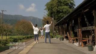 南阿蘇鉄道  駅舎 長陽駅