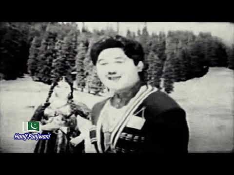 Ajnabi 1963 Ejaz Bahar Alaoddin   Pakistani Movie   Lollywood Movie   Classic Movie   Hanif Punjwani