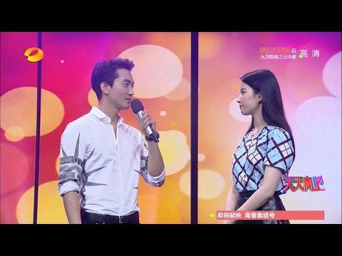 [VIETSUB] 20/09/2015 SHOW DAY DAY UP (NGÀY NGÀY TIẾN LÊN) : COUPLE LƯU DIỆC PHI & SONG SEUNG HEON