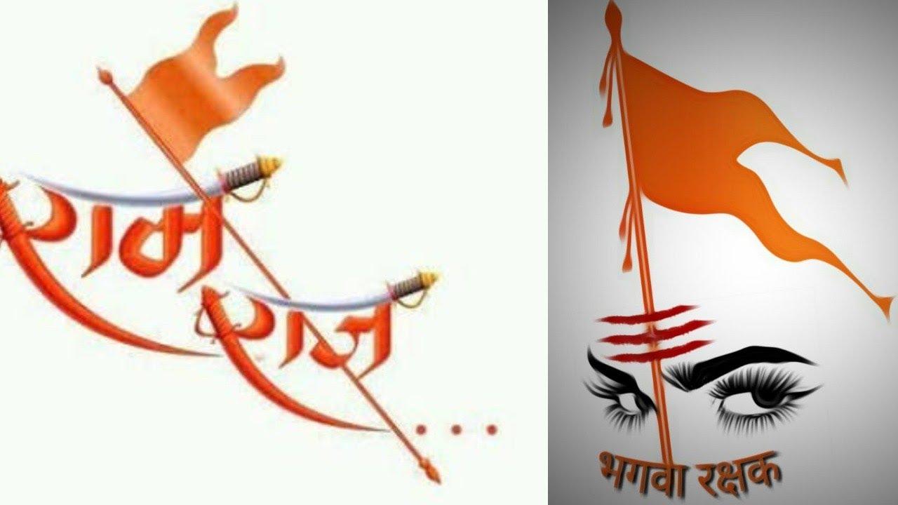 BJP नेता बिगड़े बोल, ममता बनर्जी को बताया लंकिनी, बोले- 2024 तक हिंदू राष्ट्र होगा भारत।