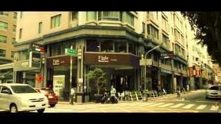 台中F'ede義大利餐廳官方形象宣傳影片