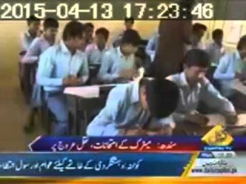 Cheating culture in Sindh - Capital TV