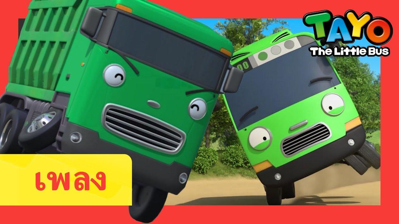 Tayo Wheels on the bus เขย่า ล้อบนรถบัส l เพลงสำหรับเด็ก l ยานยนต์ที่แข็งแกร่ง l Tayo ภาษาไทย