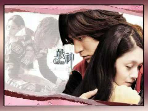OST - Mars - Shuo Ai Wo (Say You Love Me)