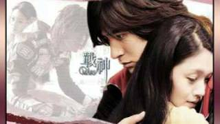 Download Lagu OST - Mars - Shuo Ai Wo (Say You Love Me) mp3