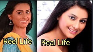 Reshma Shinde Unseen Photo lRang Maza Vegla lStar Pravah