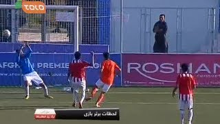 RAPL 2013: Simorgh Alborz VS Oqaban Hindukosh - Highlights