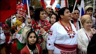 Tag der Volkseinheit in Sewastopol auf der Krim 4. November 2017