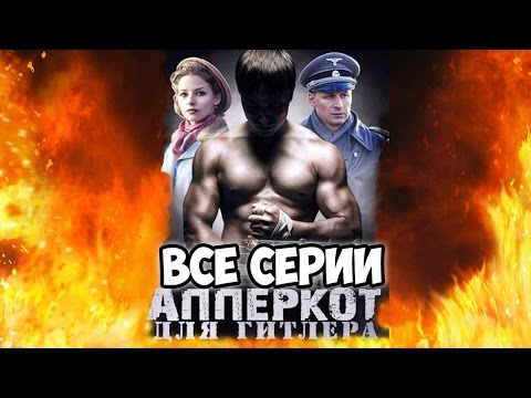 Сериал Месть- смотреть онлайн