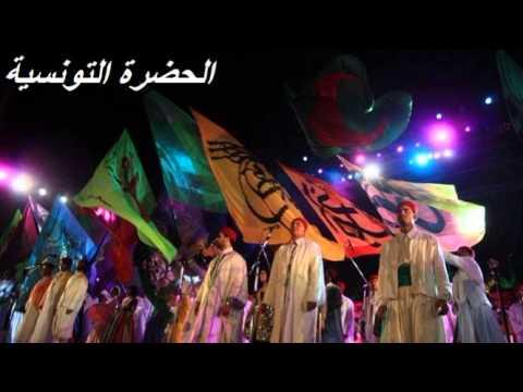 الحضرة التونسية- رايس البحار