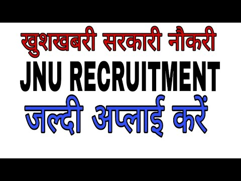 Government Job Recruitment in JNU