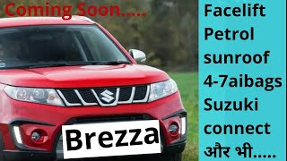 Maruti Vitara Brezza Petrol Facelift with Sunroof 2019 | launch, feature, price #Techvichar