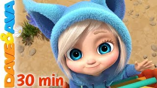 🍭 Ava, Ava, Yes Mama + More Baby Songs and Nursery Rhymes by Dave and Ava 🍭