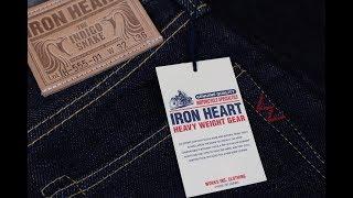 SUPER HEAVY SELVEDGE DENIM: Iron Heart 21oz IH555-01 *REVIEW*