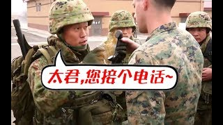 """都说驻外美军最想去日本,看完才知道那里的美军有多""""幸福"""""""