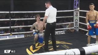 Нокдаун непобежденного казахстанца в поединке с проигравшим 50 боев британским боксером
