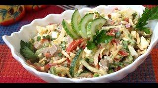 Готовим салат Бахор.