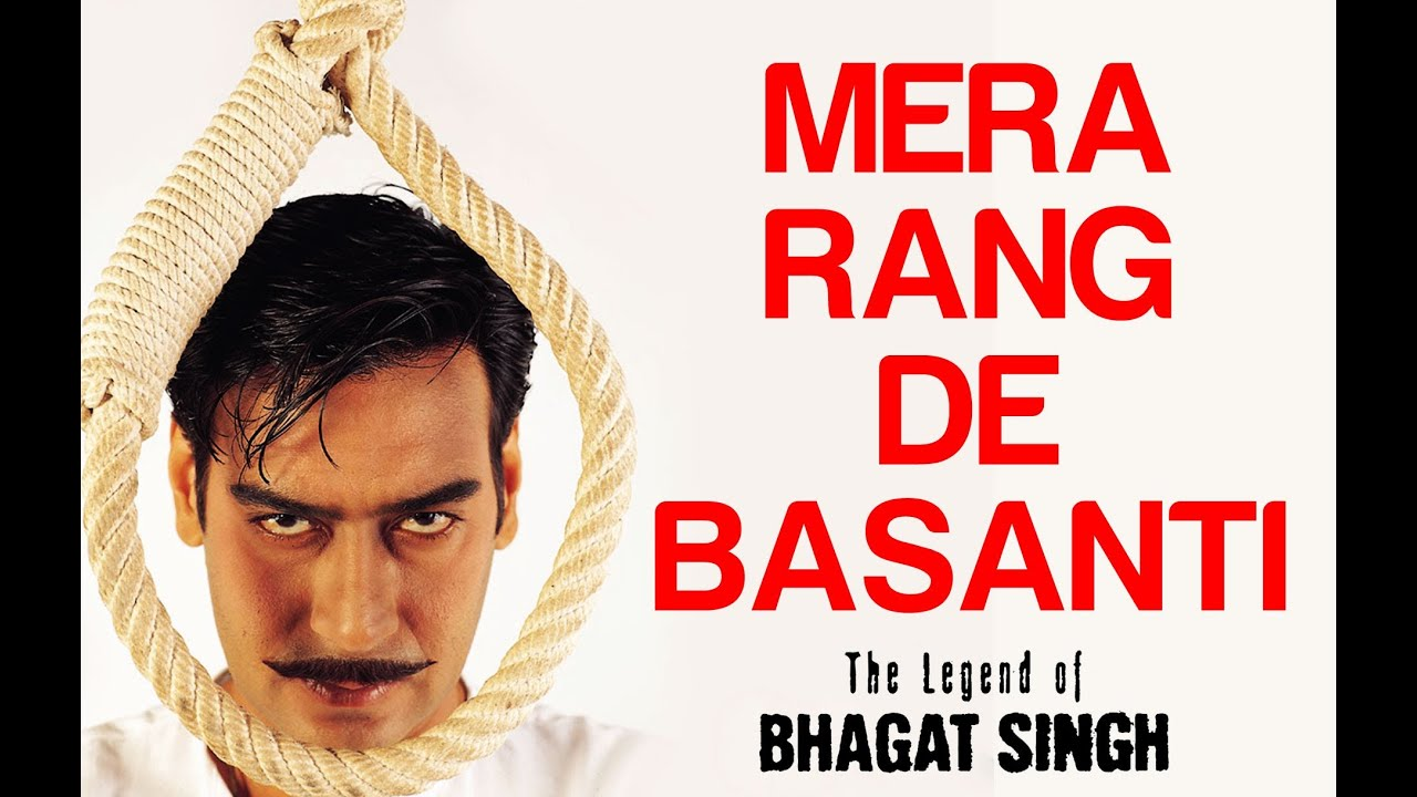 Sardar bhagat singh vs gandhi amar khalsa ft r sodhi   latest.